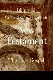 Bilingual New Testament I