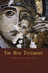 IN PRINT: The Original Greek New Testament in Print