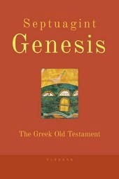 Septuagint GENESIS in print