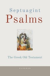 Septuagint PSALMS in print