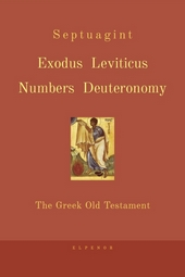 Septuagint Exodus, Leviticus, Numbers, Deuteronomy